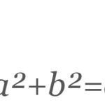 Proyecto Euler problema 9: ternas pitagóricas especiales